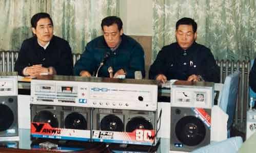 型台式电子管收音机